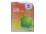 Microsoft Office Home & Student 2010 #79...