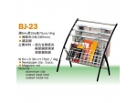 Neptune BJ-23 Newspaper Rack 報紙架