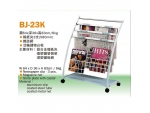 Neptune BJ-23K Newspaper Rack 報紙架