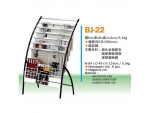 Neptune BJ-22 Newspaper Rack 報紙架