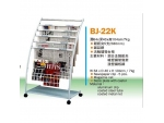 Neptune BJ-22K Newspaper Rack 報紙架
