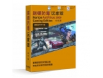 Norton #14569381 (中文玩家1年版) AntiVirus 2009 Gaming Edition