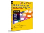 Norton #14163112 (中文版) Internet Security...
