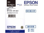 Epson (T7921) C13T792183 (原裝) Ink - Blac...
