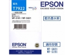 Epson (T7922) C13T792283 (原裝) Ink - Cyan...