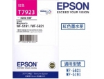 Epson (T7923) C13T792383 (原裝) Ink - Mage...