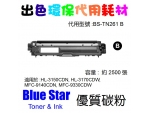 Blue Star (代用) (Brother) TN-261BK (2.5K)...