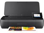 HP OfficeJet 250 流動多合一打印機 (CZ992A) (WIFI...