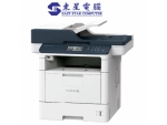 Fuji Xerox DocuPrint M375df 4in1 鐳射打印機 #...